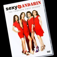DVD Season 1