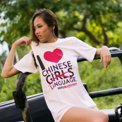 T-shirt I Love Chinese Language